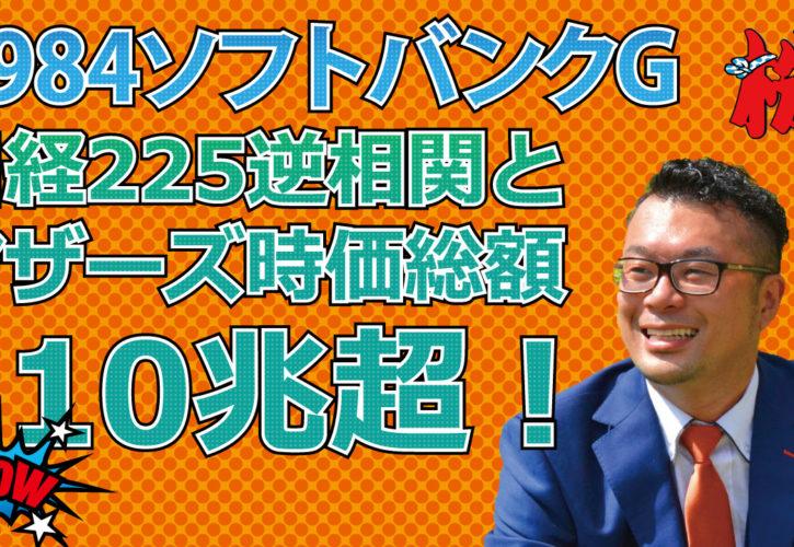 iwamotosoichiro